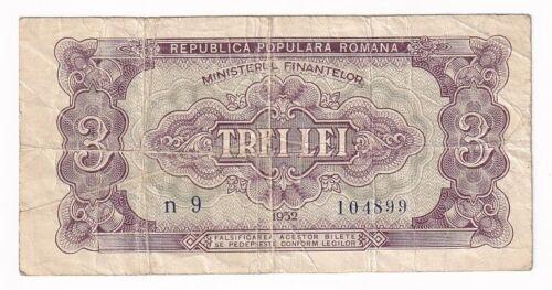 Romania 3 lei 1952 P# 82b VF (e332)