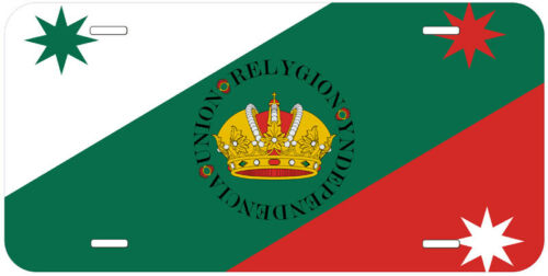 Mexican Empire Flag 1821 Aluminum Novelty Car License Plate
