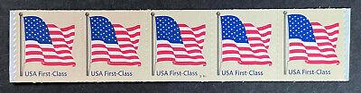 US Scott# 4133 (41c) American Flag - PNC5 # S1111 - MNH - 2007