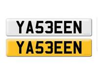 YASEEN NUMBER PLATE