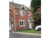 **New Property Available** 3 Bedroom - Oldbury - B69
