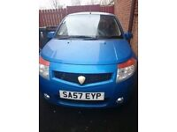 Proton savvy for sale mint condition, low miles 9mths MOT. Any questions feel free to ask