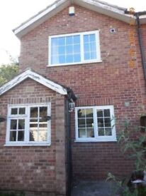 3 Bed Town House, Lodge Close, Nottingham, NG8 5AP