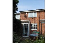 2 Bed Terraced House, Nuthall Road, Nottingham, NG8 5AQ