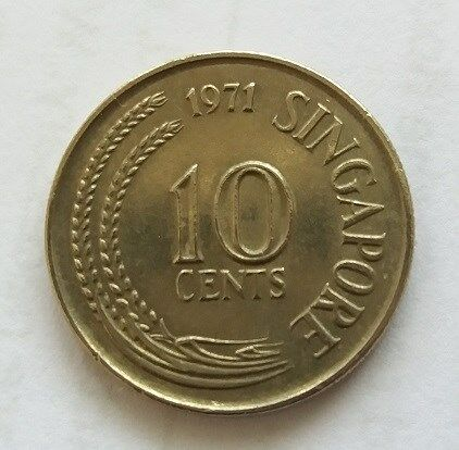 Singapore 1st Series 10 Cent Coin features Seahorse of Year 1971 - A NICE & FINE Coin