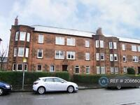 3 bedroom flat in Paisley Road West, Glasgow, G52 (3 bed)