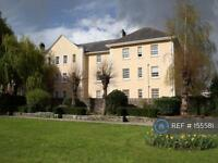 2 bedroom flat in Monk Street, Abergavenny , NP7 (2 bed)