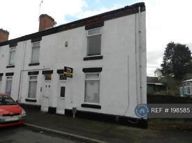 2 bedroom house in Chambers Street, Derby, DE24 (2 bed)