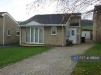 2 bedroom house in Edward Close, Dewsbury, WF12 (2 bed)