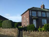 4 bedroom house in Coppice Rise, Macclesfield