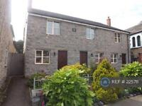 2 bedroom house in South Street, Caerwys , CH7 (2 bed)