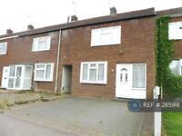2 bedroom house in Basildon, Basildon , SS16 (2 bed)