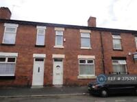 4 bedroom house in South Grove, Manchester, M13 (4 bed)