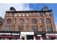 Lovely 1 Bed Furnished Flat to Rent in Barras Area of Glasgow - London Road