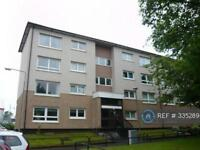 1 bedroom flat in Kennedy Path, Glasgow, G4 (1 bed)
