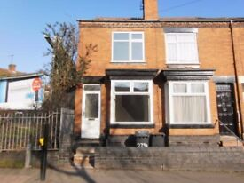 ** 3 bedroom end of terrace house to rent **