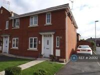 3 bedroom house in Newbold Close, Dukinfield, SK16 (3 bed)