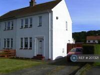 2 bedroom house in Muir Drive, Darvel, KA17 (2 bed)