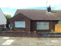 3 bedroom house in The Crest, Lea Grave, LU3 (3 bed)