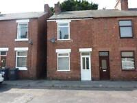 2 bedroom house in New Hall Road, Chesterfield, Derbyshire, S40