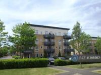2 bedroom flat in Renoir House, Watford, WD18 (2 bed)