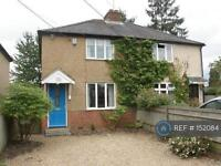 3 bedroom house in Reades Lane, Reading, RG4 (3 bed)