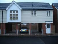 1 bedroom house in Frimley Drive, Cippenham, Slough, SL1