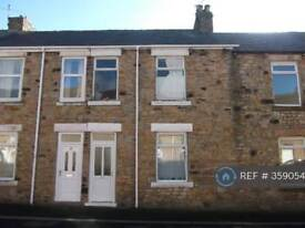 1 bedroom flat in New Kyo, County Durham, DH9 (1 bed)