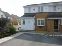 3 bedroom house in Arthurs Gardens, Hedge End, SO30 (3 bed)