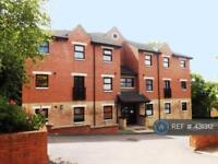 2 bedroom flat in Cliff Villa Court, Wakefield , WF1 (2 bed)