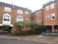 1 bedroom flat in Manning Close, East Grinstead, RH19 (1 bed)
