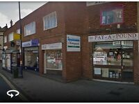 Shop/Commercial To Let / For Sale 17 High Street, Strood, Kent ME2 4AB