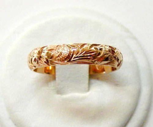 Hawaiian Heirloom Jewelry Ebay