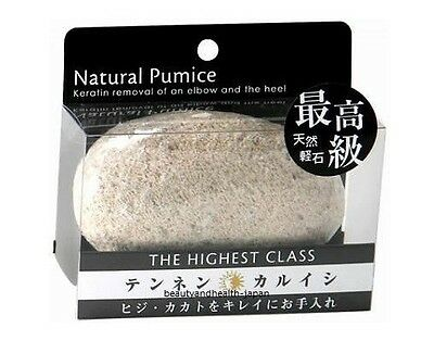JAPAN HIGHEST CLASS NATURAL CALCIUM PUMICE SKIN SCRUB KERATIN REMOVAL BEAUTY