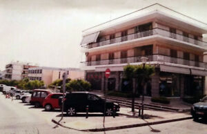 Commercial/Residential Building For Sale In Athens, Greece