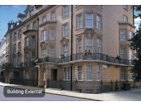 MAYFAIR Office Space to Let, W1J - Flexible Terms | 2 - 86 people