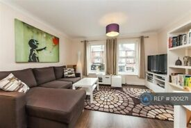 2 bedroom flat in The White House, London, SW17 (2 bed) (#1001271)