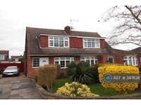 1 bedroom in Penhurst Close, Nottingham, NG11