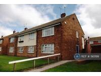 2 bedroom flat in Coseley Bilston, Coseley Bilston , WV14 (2 bed)