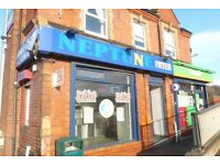 RH Properties are proud to present this established takeaway situated in Powke Lane, Cradley Heath