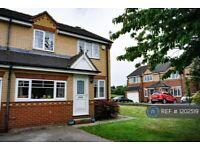 3 bedroom house in Peacock Green, Morley, Leeds, LS27 (3 bed) (#1202519)