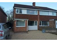 3 bedroom house in Newton Close, Loughborough, LE11 (3 bed)