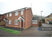 3 bedroom house in Tamar Close, Stevenage, SG1 (3 bed)