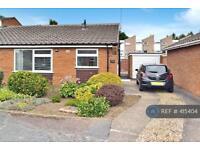 2 bedroom house in Carlin Close, Derby, DE72 (2 bed)
