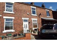2 bedroom house in Green End Lane, Wakefield, WF2 (2 bed)