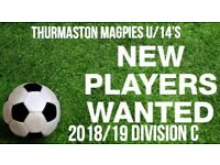 THURMASTON MAGPIES U14'S ARE RECRUITING PLAYERS