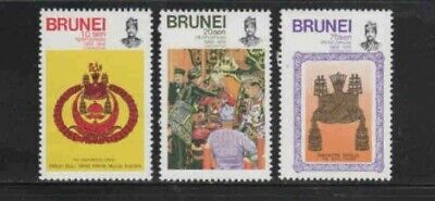 BRUNEI #232-234 1978 SULTANS COAT OF ARMS MINT VF NH O.G