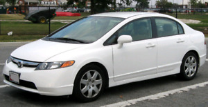 Looking for Honda Civic w/leather seats