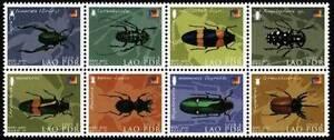 LAOS-N-1457-1464-Bloc-de-6-Insectes-2002-Insects-block-of-6-MNH