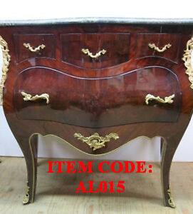 Louis XV French Style Reproduction Furniture!